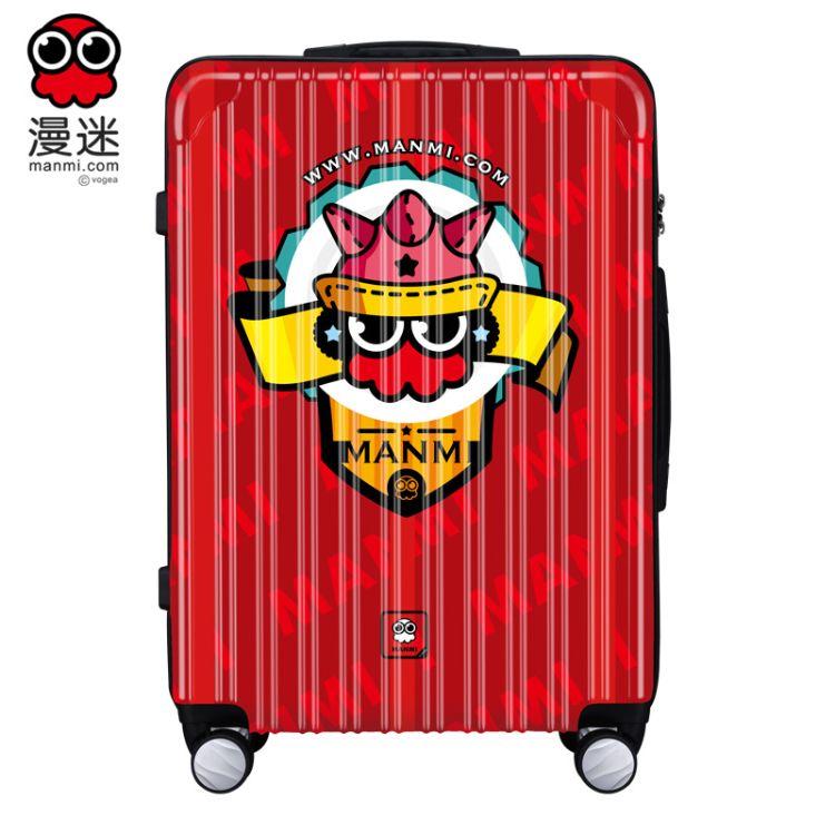 章小漫卡通拉杆箱卡通行李箱学生旅行箱动漫登机箱超大容量C107