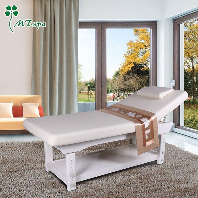 高档实木美容床美容美体床按摩推拿床针灸床保健理疗床80宽