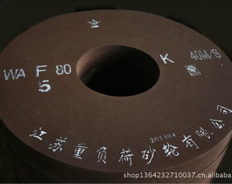 14【轧辊砂轮】 江苏姜堰 爱轮牌915*100*304.8