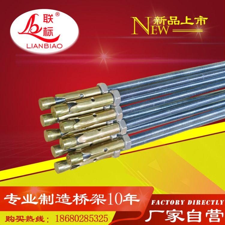 广州 国标组合拉爆头分体顶爆膨胀头天花吊顶膨胀管含螺母