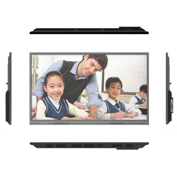 厂家定制65寸交互式教学一体机 交互式触摸电子白板教学
