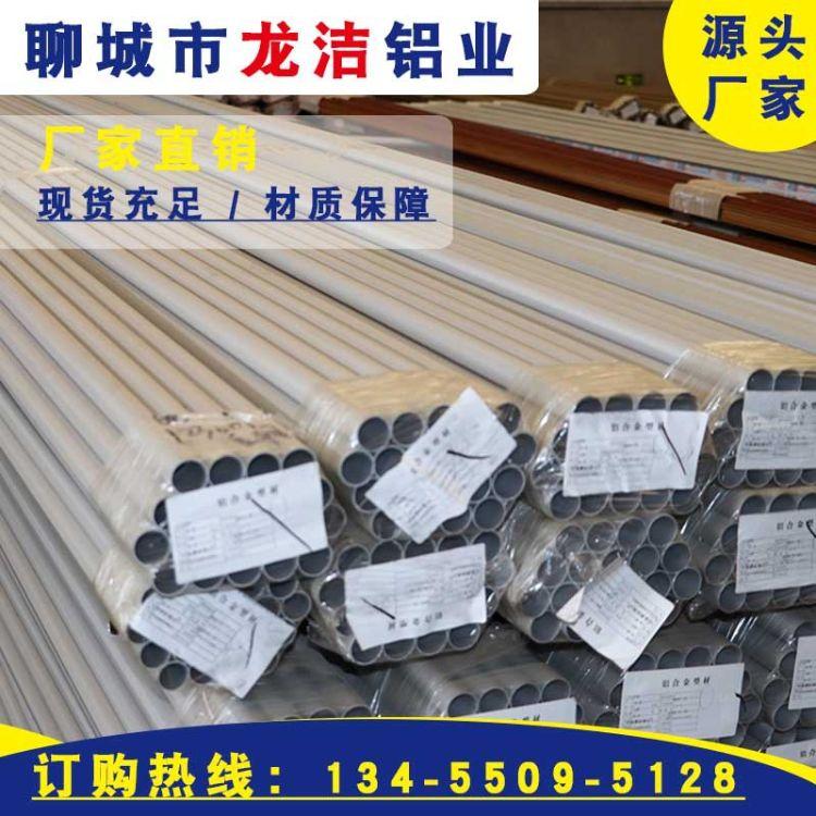 铝合金加厚拖把杆 多规格尘推银白光杆 钛金全纹平拖铝合金杆