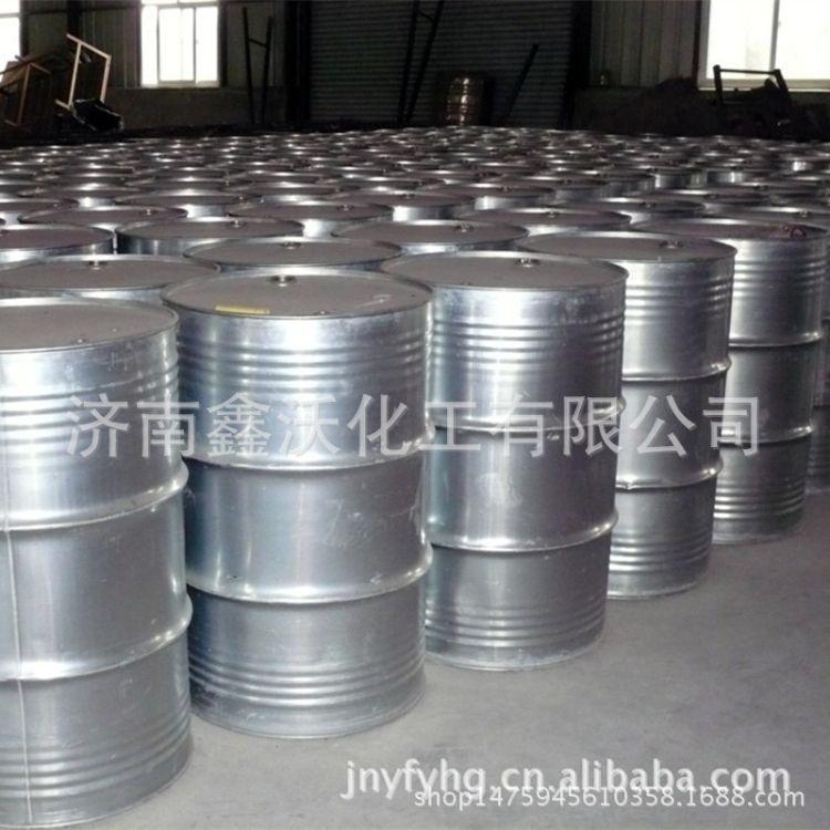 偶联剂KH570 库存现货氨丙基三甲(乙)氧基硅烷大量现货