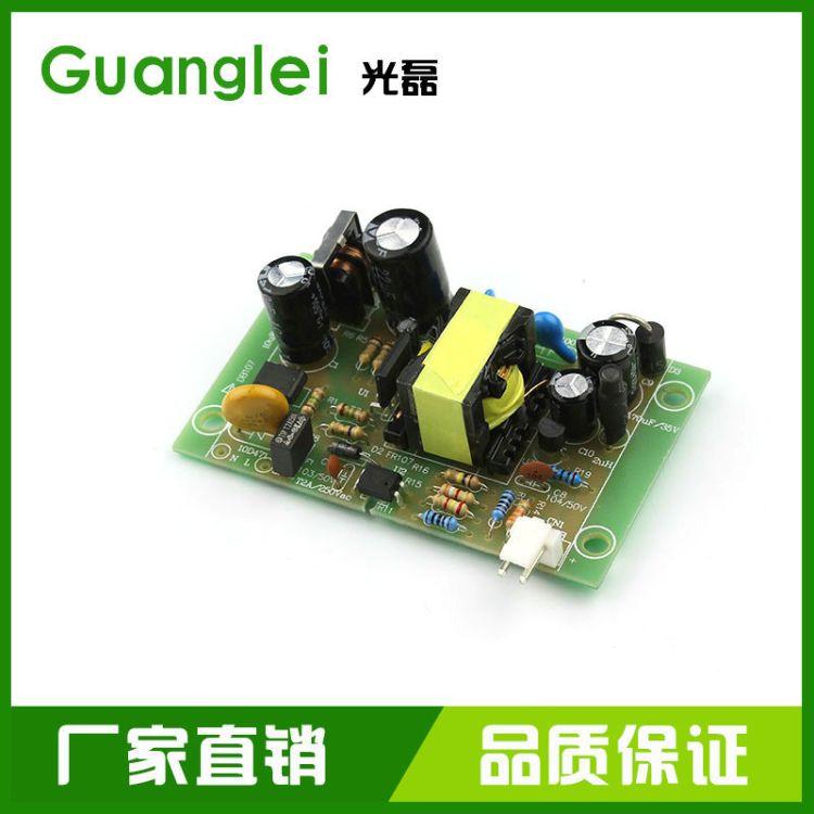 24V1A智能家居线路板 线路板加工电路板定制 执行器主控板