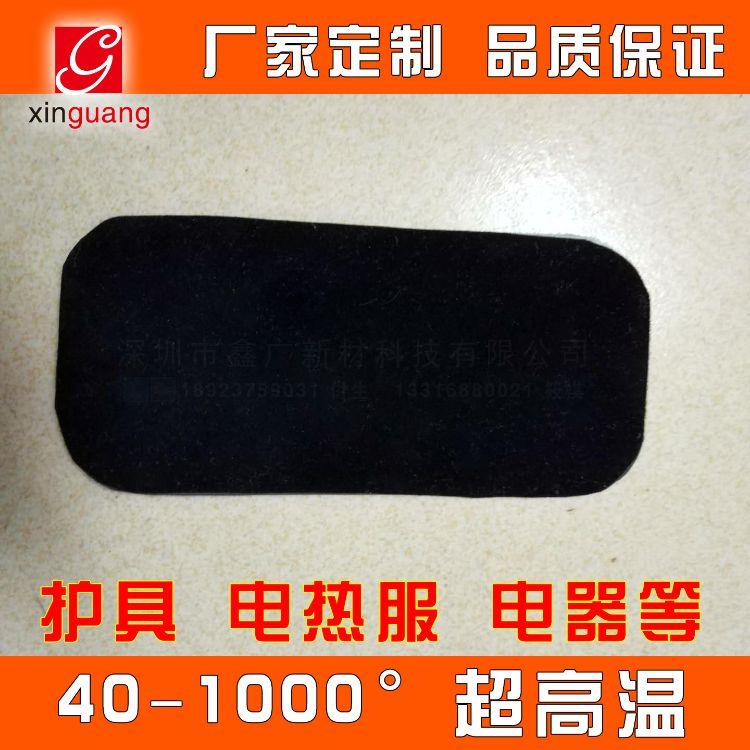厂家定制石墨烯远红外发热膜电加热发热片petpi高温工业电加热片