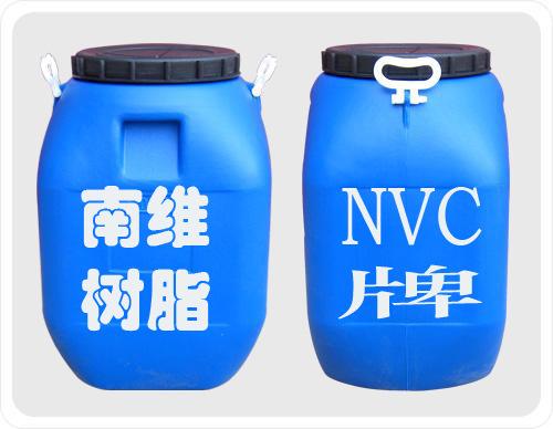 厂家直销升级版纸塑胶N-5281, 南维牌纸塑胶、封边封口胶、胶水,现货批发,规格齐全