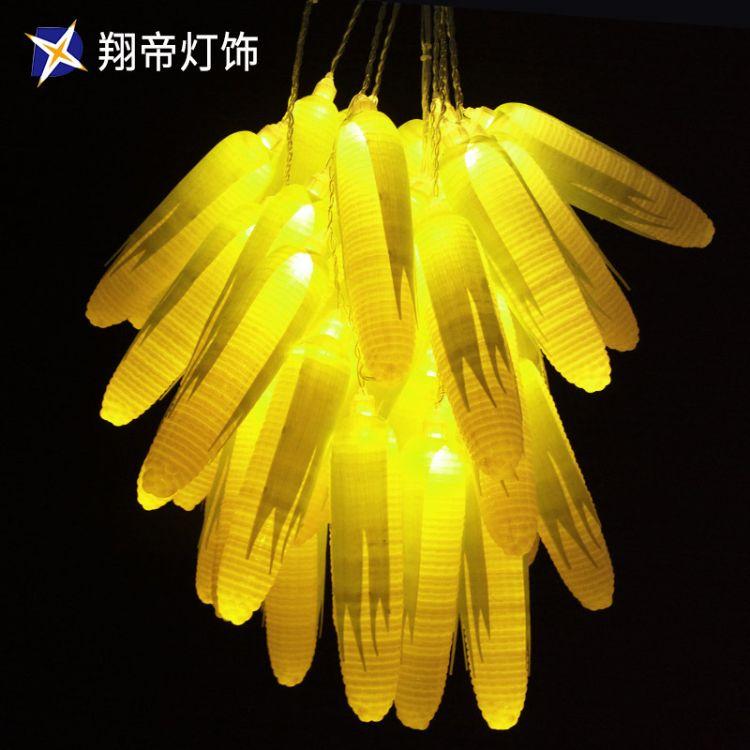 LED闪泡灯串玉米灯光节日装饰灯圣诞灯饰灯光节灯展装饰 灯具直销