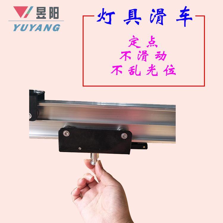 昱阳GX影视灯光工程悬挂器材灯具滑车 单滑轮 单滑车吊挂系统常用