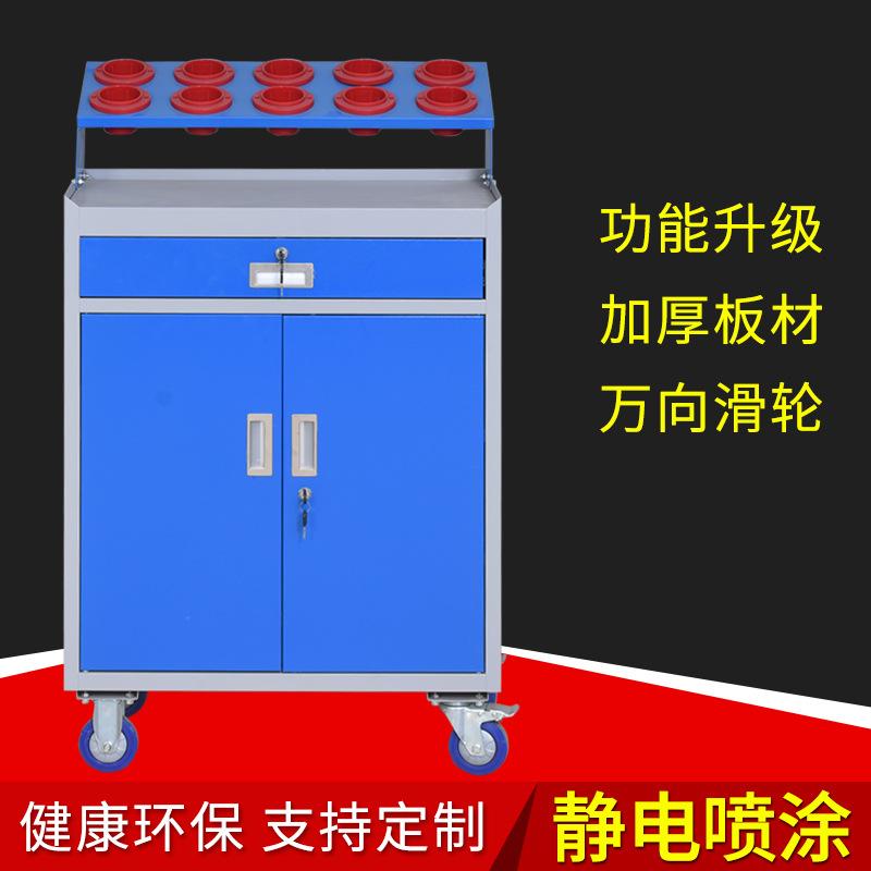 供应刀具柜 刀具车数控刀具柜 刀具管理柜 厂家直销