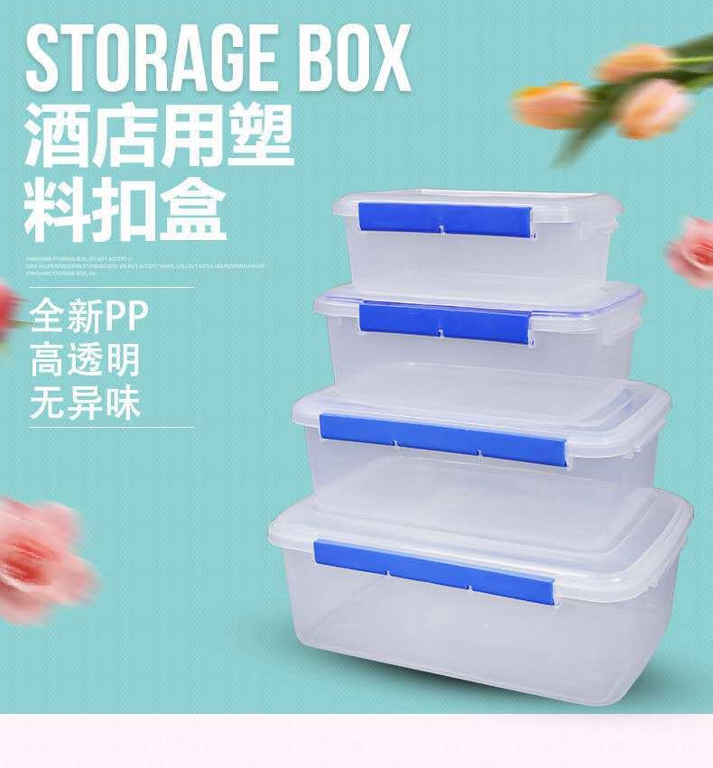 塑料保鮮盆 長方形透明塑料保鮮盒 長方形透明密封食品盒 食品冷凍盆