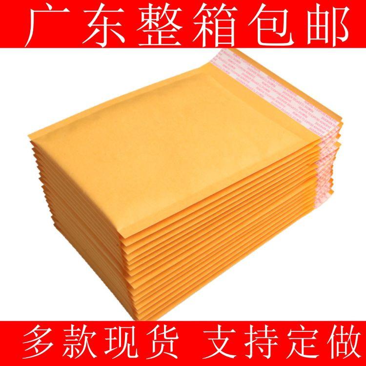 深圳13*17+4防震防压ebay袋泡沫信封邮政复合信封袋牛皮纸气泡袋