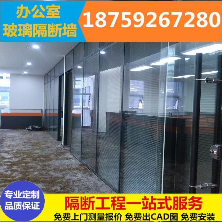 办公家具80款办公室玻璃高隔断隔墙屏风铝合金隔断墙高隔间