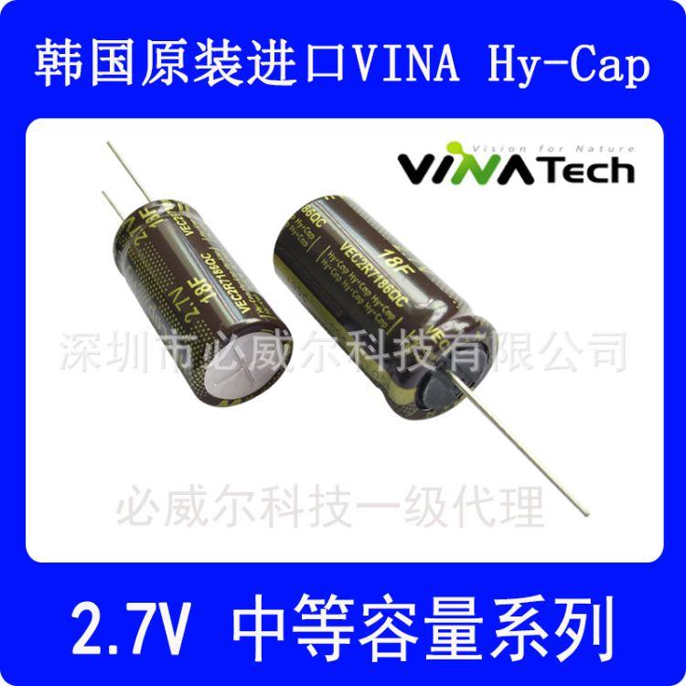 供应韩国VINATECH全新原装2.7V18F 25F 50F 60F 100F超级法拉电容