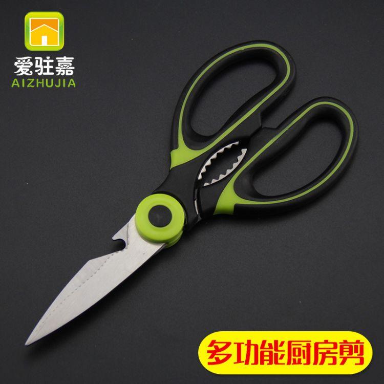 多功能厨房剪 不锈钢厨房剪刀家用强力鸡骨剪鱼卡剪可开瓶夹核桃