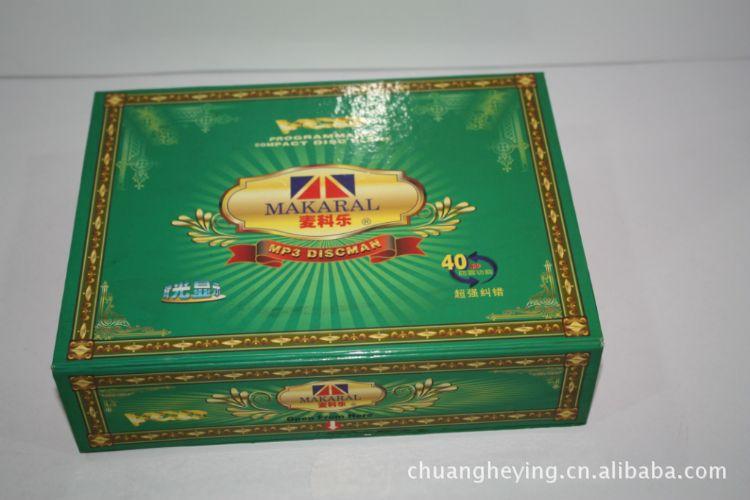 深圳音乐花盆台灯包装盒