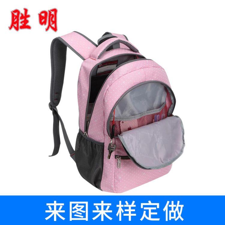 胜明 新款韩版休闲电脑背包 软面女式双肩包 学生书包 加工定制