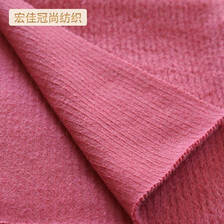 水波纹毛呢面料秋冬时尚外套大衣单面羊毛呢料45%毛毛纺布料批发