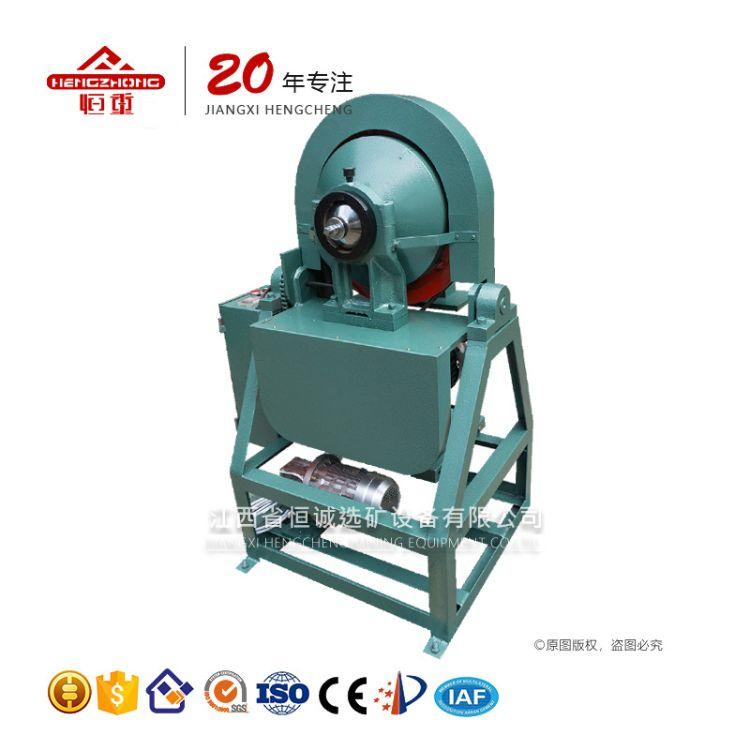 小型球磨机 实验锥形球磨 矿石干磨湿磨 小型研磨机智能型厂家