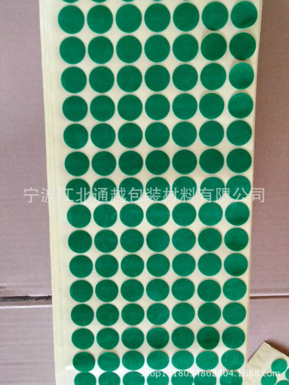 各类国际象棋绒贴纸(绿色、黑色、咖啡色)均可定制