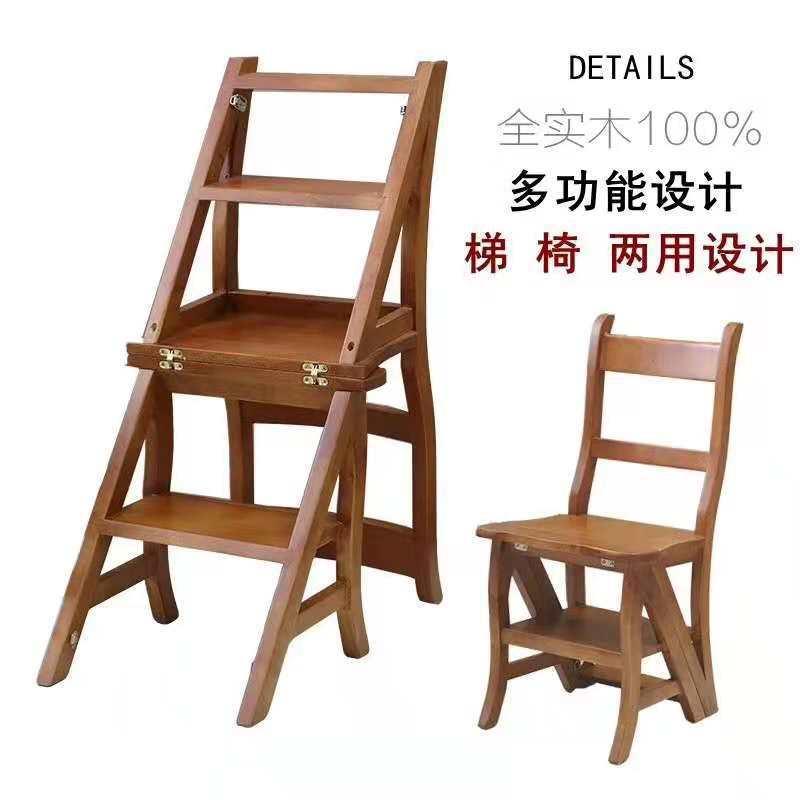 新款多功能实木两用楼梯椅子折叠椅子四层登高家用楼梯椅子室内椅