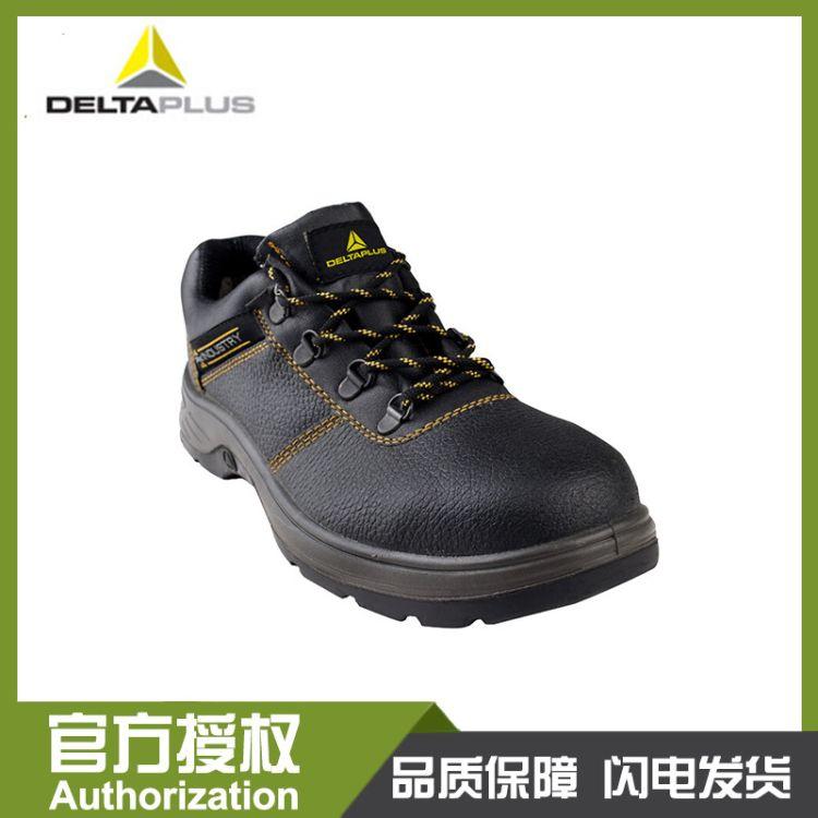代尔塔301901 防砸防静电防油耐酸碱耐高温安全鞋