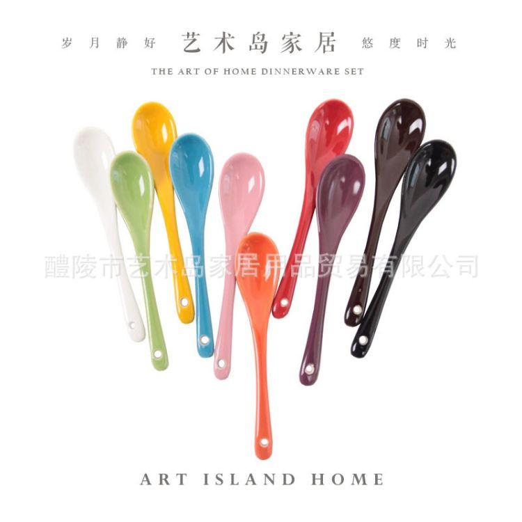 批发陶瓷勺子长柄搅拌勺短咖啡勺纯白勺子创意镁质瓷调羹多规格