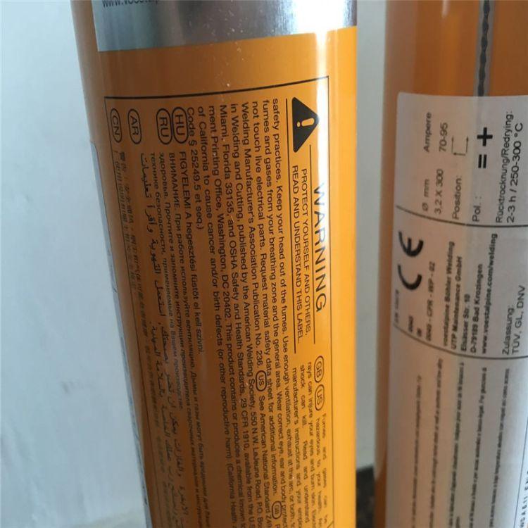 [销售]德国UTP6225Al镍基焊条UTPA6225Al镍基焊丝