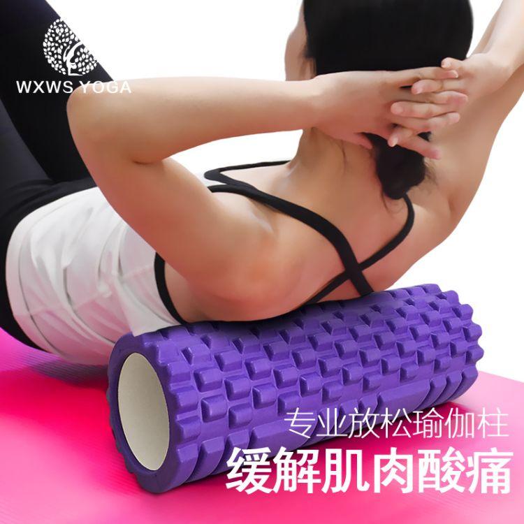 空心琅琊棒泡沫滚轴肌肉深度放松狼牙EVA按摩棒 月牙瑜伽柱