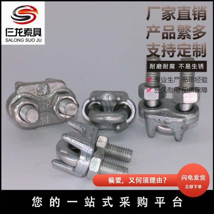 厂家生产多用途 M28加厚螺母钢丝绳卡头 扎头