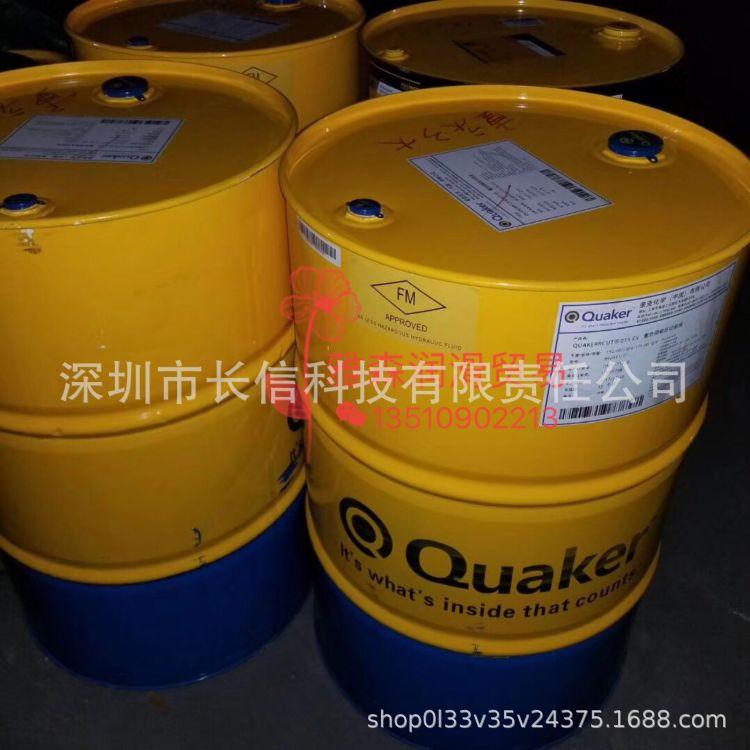 奎克 QUAKER COOL 3502 低含油量 半合成水溶性切削液 包邮现货