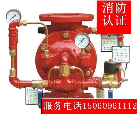 消防器材 厂家直销 质优价廉 ZSFM隔膜式雨淋报警阀/隔膜雨淋阀
