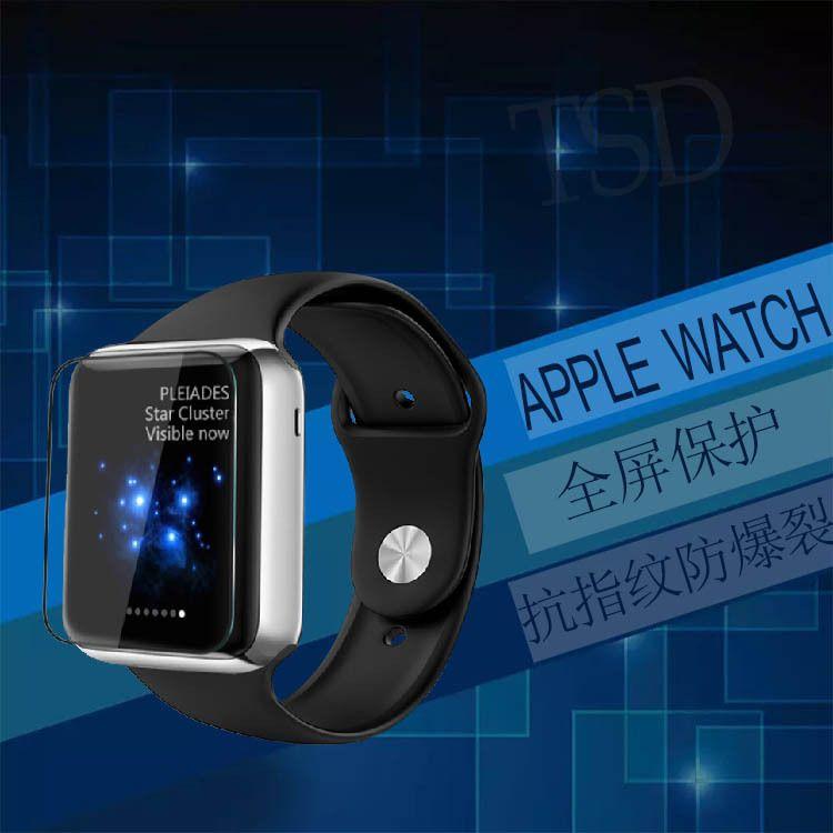 苹果Apple watch手表iWatch 42/38mm3D曲面全屏玻璃贴膜钢化膜