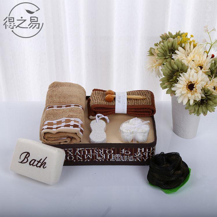 厂家批发商务礼品套装  得之易棉麻洗浴套装 磨脚石毛巾洗漱用品