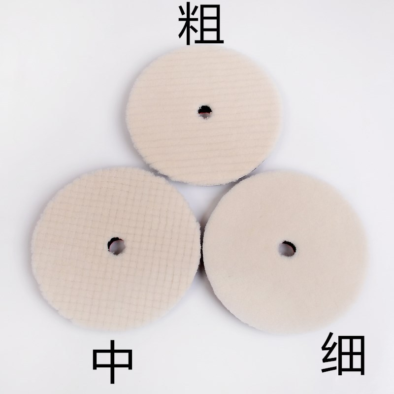 新款日式羊毛抛光盘日式短羊毛盘自粘斜边羊毛球打蜡轮6.7寸