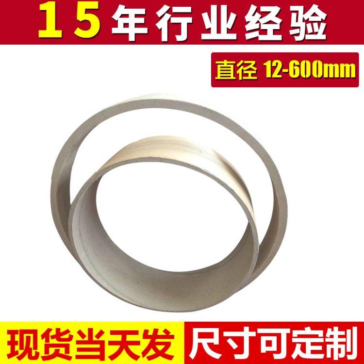 大口径圆形纸管 防潮耐磨纸筒