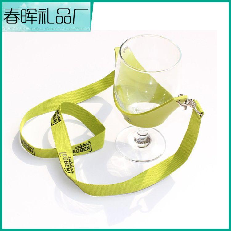 春晖   酒杯套涤纶挂绳  硅胶酒杯套织带挂绳  PU提花编织挂绳生产供应