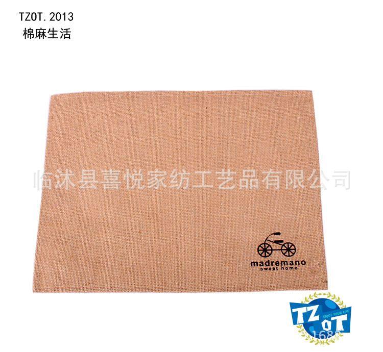 zakka棉麻收纳厂家专业生产批发麻布餐垫简约现代布艺餐垫杯垫