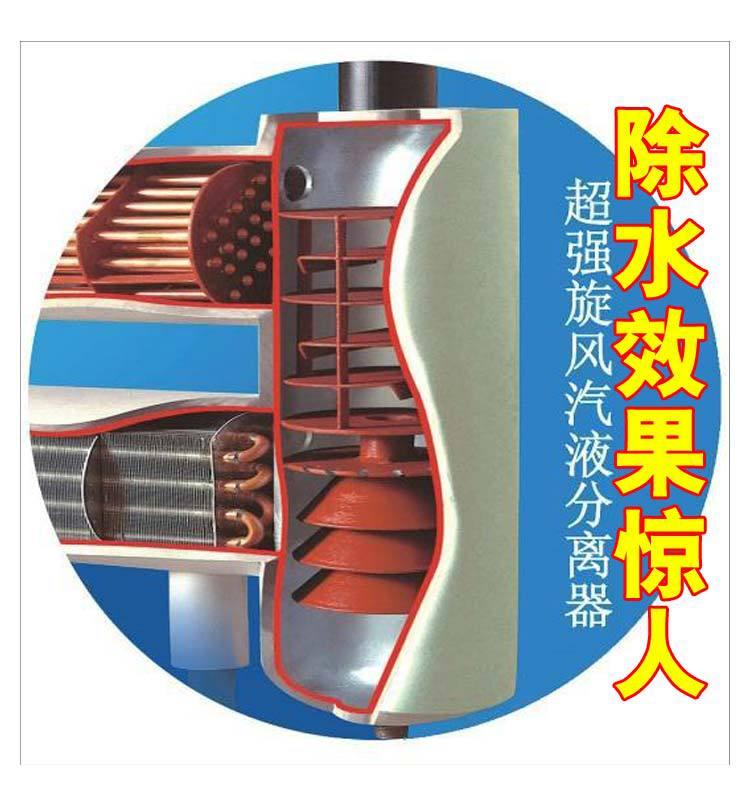 scientz冷冻干燥机 汉正冷干机 2立方常温型 优品