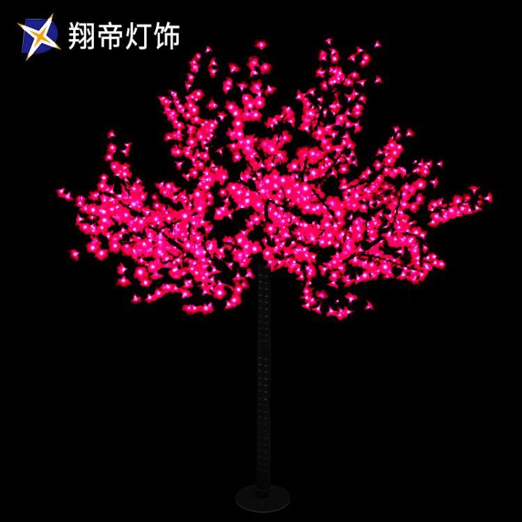 LED景观灯 园林景观装饰节日灯 仿真树造型 灯会展公园户外灯光节