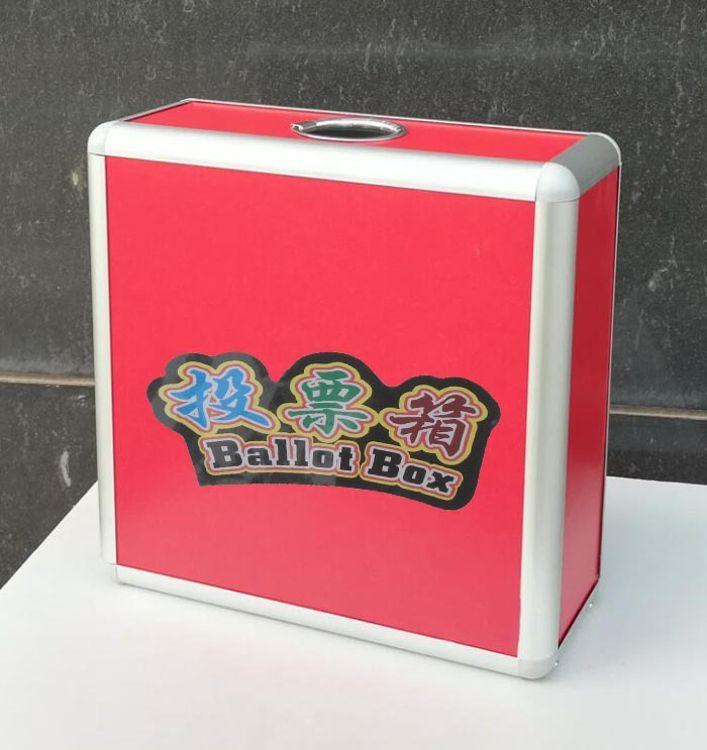 台式意见箱25X9X25CM还有乐捐箱爱心箱捐款箱投票箱请赐名片箱等