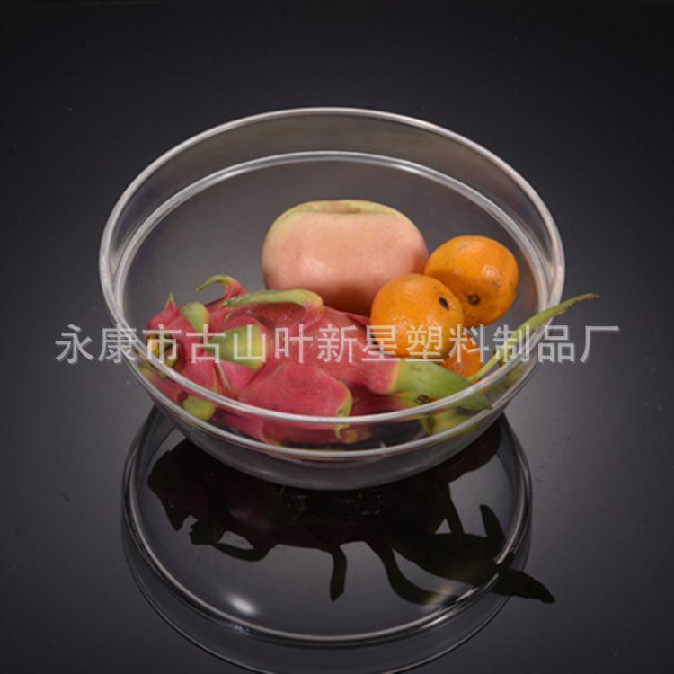 星飞 塑料沙拉碗泡面碗家用创意日式碗套装亚克力碗盘碟儿童套碗