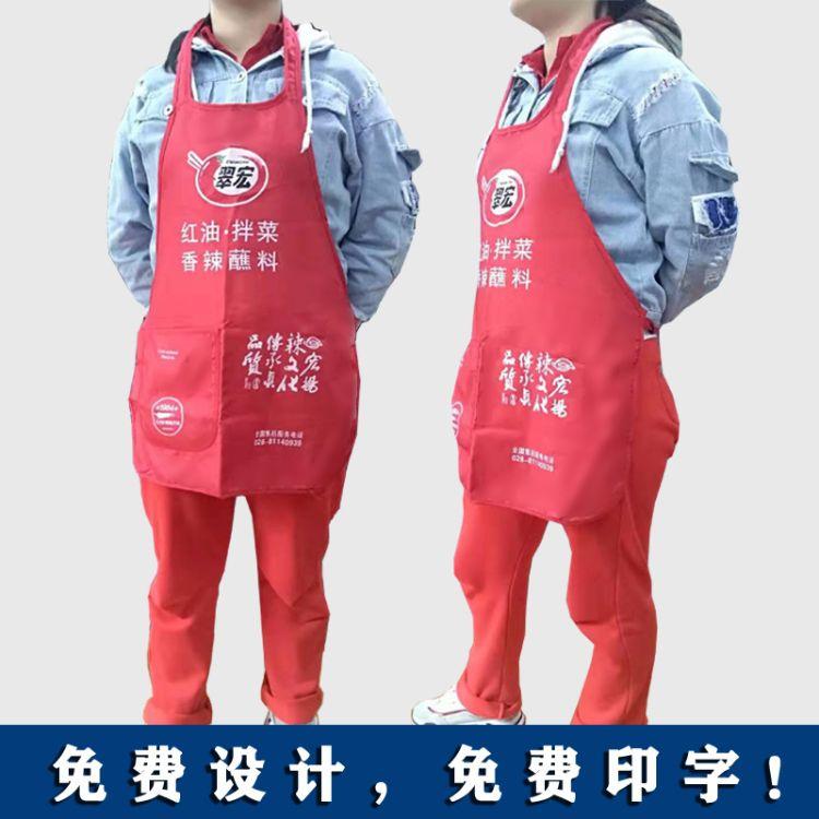 厨房工作围裙家务围裙促销广告围裙定做