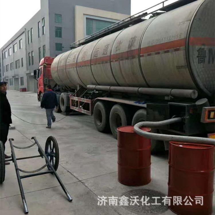 济南现货质量保证价格优惠食用酒精99.9厂家直销食用普级乙醇