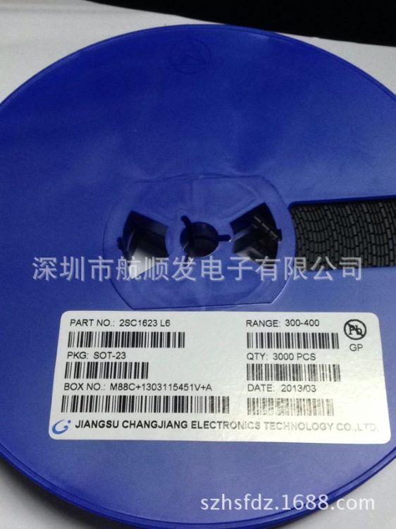 供应贴片原装长电三极管:2SC1623 L6