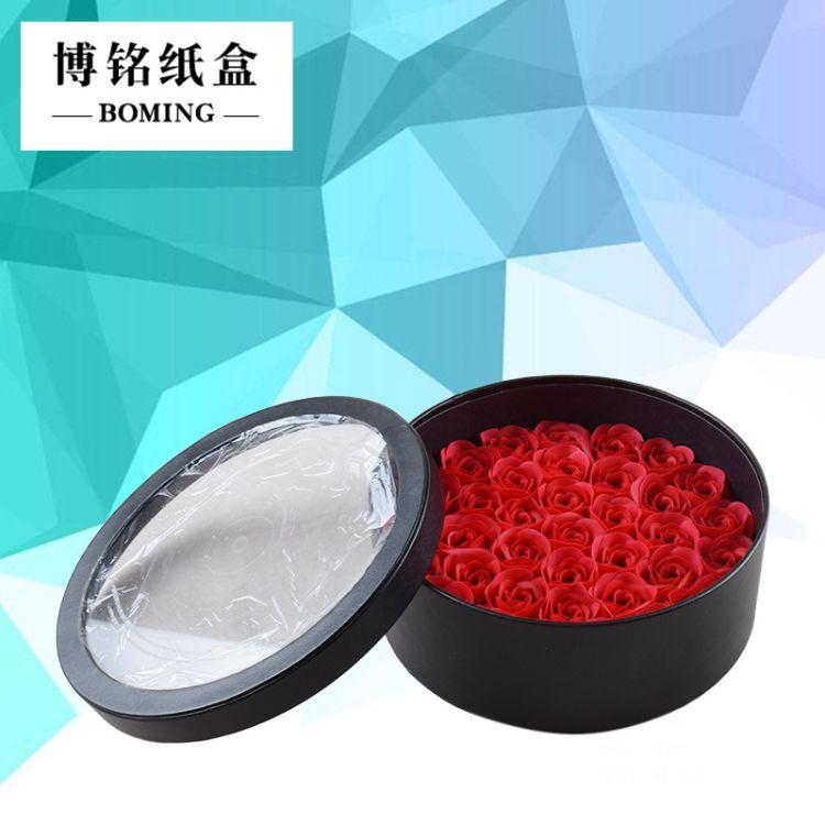 牛皮纸盒定做包装盒定制印刷空白开窗彩盒透明盖花材花盒厂家批发