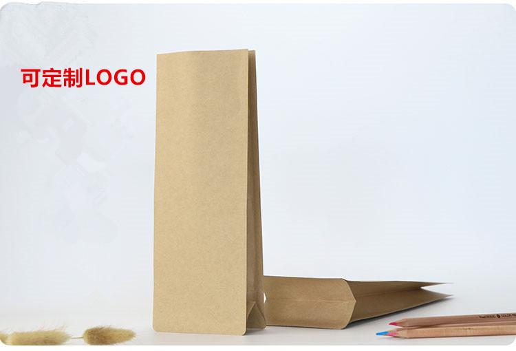 茶叶包装袋镀铝牛皮纸自封袋风琴袋食品牛皮纸袋八边封袋定做批发
