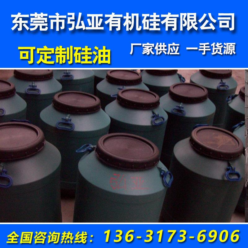 供应无色无味高品质201甲基硅油,二甲基硅油(粘度:5000CS)