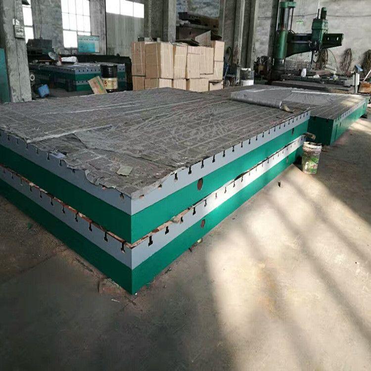 宏双加工定做一级工作台 划线焊接T型槽平板精密铸铁测量平板检验