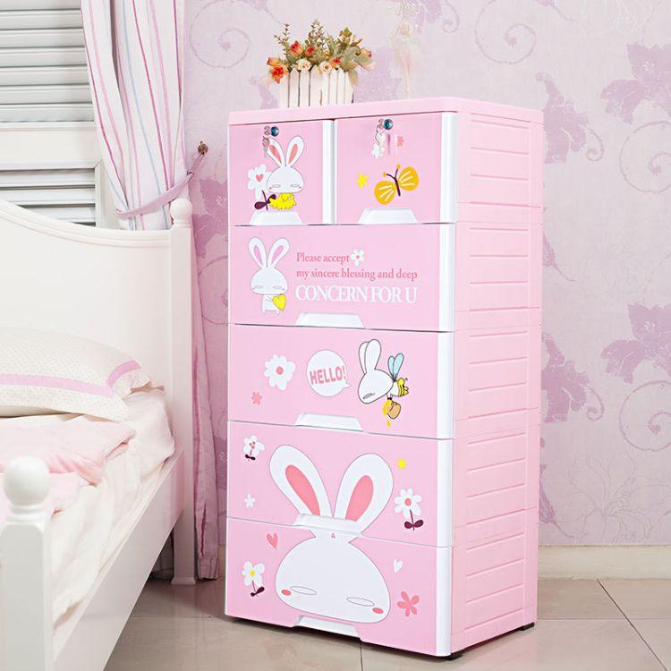 巧纳QIAONA粉红兔拉手塑料抽屉式组合收纳柜 儿童婴儿衣柜储物柜