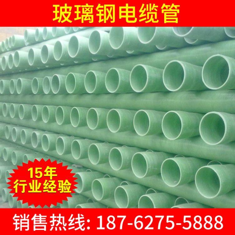 仁州管业 电力护套管 耐用高压玻璃钢电缆管批发